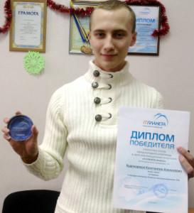 Худокормов Константин Алексеевич, студент кафедры «Системная инженерия» с заслуженной наградой