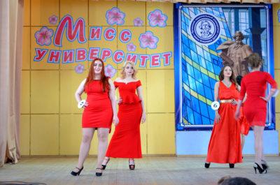 Конкурс дефиле. «Мисс Университет – 2017»