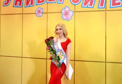 Ирина Васнева. «Мисс Университет – 2017»